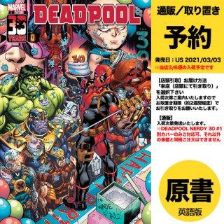 【予約】DEADPOOL NERDY 30 #1(US2021年03月03日発売予定)