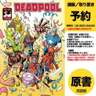 【予約】DEADPOOL NERDY 30 #1 HAWTHORNE VAR(US2021年03月03日発売予定)