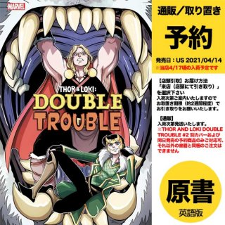 【予約】THOR AND LOKI DOUBLE TROUBLE #2 (OF 4) VECCHIO VAR(US2021年04月14日発売予定)