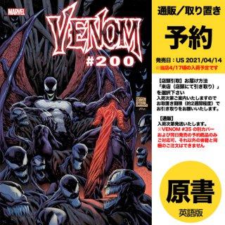 【予約】VENOM #35 200TH ISSUE(US2021年04月14日発売予定)