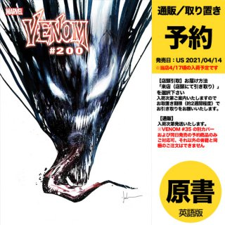 【予約】VENOM #35 JOCK VAR 200TH ISSUE(US2021年04月14日発売予定)