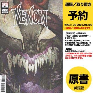 【予約】VENOM #35 BIANCHI VAR 200TH ISSUE(US2021年04月14日発売予定)
