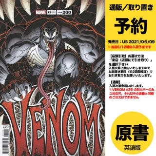 【予約】VENOM #35 ART ADAMS VAR 200TH ISSUE(US2021年05月05日発売予定)