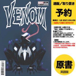 【予約】VENOM #35 VEREGGE VAR 200TH ISSUE(US2021年05月05日発売予定)