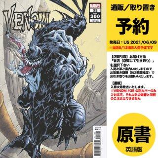 【予約】VENOM #35 RAMOS VAR 200TH ISSUE(US2021年05月05日発売予定)