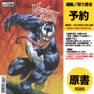 【予約】VENOM #35 KLEIN VAR 200TH ISSUE(US2021年05月05日発売予定)