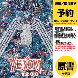 【予約】VENOM #35 MR GARCIN VAR 200TH ISSUE(US2021年05月05日発売予定)