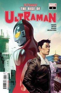 RISE OF ULTRAMAN #4 (OF 5)【遅延入荷】