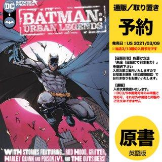 【予約】BATMAN URBAN LEGENDS #1 CVR A HICHAM HABCHI(US2021年03月02日発売予定)