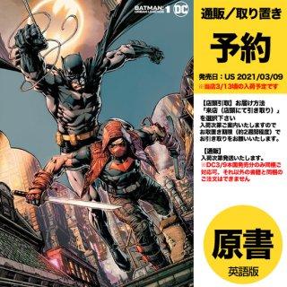 【予約】BATMAN URBAN LEGENDS #1 CVR B DAVID FINCH BATMAN RED HOOD VAR(US2021年03月02日発売予定)