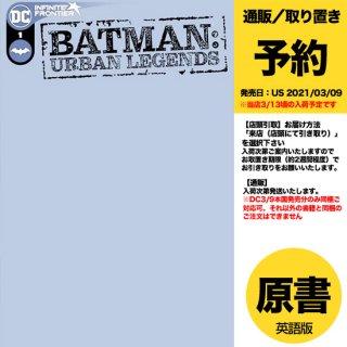 【予約】BATMAN URBAN LEGENDS #1 CVR D BLANK VAR(US2021年03月02日発売予定)