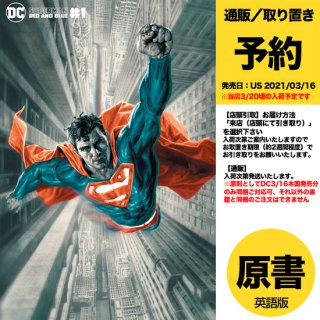 【予約】SUPERMAN RED & BLUE #1 (OF 6) CVR B LEE BERMEJO VAR(US2021年03月16日発売予定)