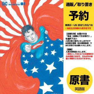【予約】SUPERMAN RED & BLUE #1 (OF 6) CVR C YOSHITAKA AMANO VAR(US2021年03月16日発売予定)