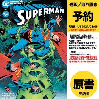 【予約】SUPERMAN #29 CVR A PHIL HESTER(US2021年03月09日発売予定)
