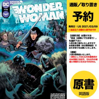 【予約】WONDER WOMAN #770 CVR A TRAVIS MOORE(US2021年03月09日発売予定)