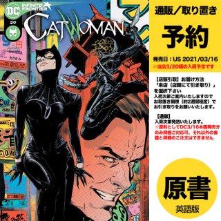 【予約】CATWOMAN #29 CVR A JOELLE JONES(US2021年03月16日発売予定)