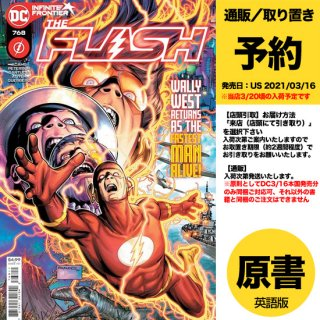 【予約】FLASH #768 CVR A BRANDON PETERSON(US2021年03月16日発売予定)