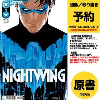 【予約】NIGHTWING #78 CVR A BRUNO REDONDO(US2021年03月16日発売予定)