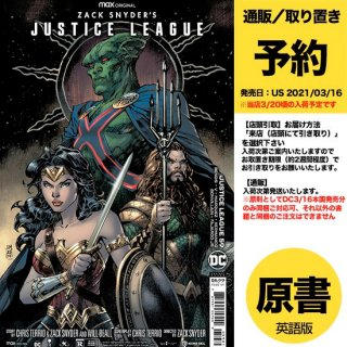 【予約】JUSTICE LEAGUE #59 CVR C JIM LEE SNYDER CUT VARIANT(US2021年03月16日発売予定)