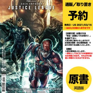 【予約】JUSTICE LEAGUE #59 CVR D LEE BERMEJO SNYDER CUT VARIANT(US2021年03月16日発売予定)