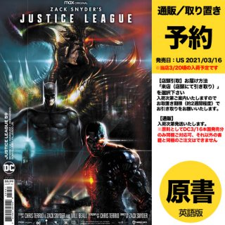 【予約】JUSTICE LEAGUE #59 CVR E LIAM SHARP SNYDER CUT VARIANT(US2021年03月16日発売予定)