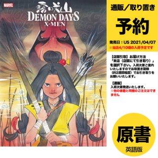 【予約】DEMON DAYS X-MEN #1 2ND PTG MOMOKO VAR(US2021年04月07日発売予定)