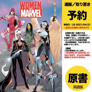 【予約】WOMEN OF MARVEL #1(US2021年04月21日発売予定)