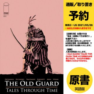 【予約】OLD GUARD TALES THROUGH TIME #2 (OF 6) CVR A FERNANDEZ(US2021年05月26日発売予定)