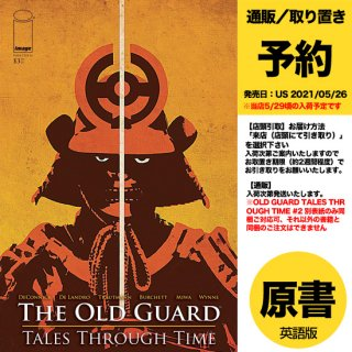 【予約】OLD GUARD TALES THROUGH TIME #2 (OF 6) CVR B DE LANDRO(US2021年05月26日発売予定)