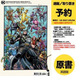 【予約】BATMAN FORTNITE ZERO POINT #2 CVR B CARD STOCK(US2021年05月04日発売予定)※事前予約受付終了・入荷後販売予定あり