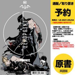 【予約】BATMAN FORTNITE ZERO POINT #2 PREMIUM VARIANT B(US2021年05月04日発売予定)※事前予約受付終了・入荷後販売予定あり