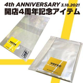 ロゴ入り特製 透明ブックカバー & コミックバッグ(セット)