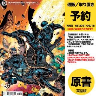 【予約】BATMAN FORTNITE ZERO POINT #3 CVR B JIM LEE CARD STOCK(US2021年05月18日発売予定)※事前予約受付終了・入荷後販売予定あり