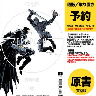 【予約】BATMAN FORTNITE ZERO POINT #3 PREMIUM VARIANT C(US2021年05月18日発売予定)※事前予約受付終了・入荷後販売予定あり