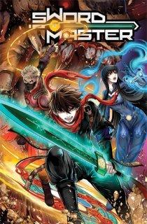 SWORD MASTER TP VOL 01 WAR OF THE ANCIENTS【再入荷】