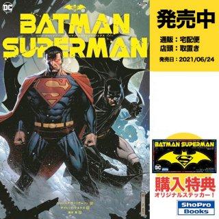 【予約】バットマン/スーパーマン:フー・アー・ザ・シークレット・シックス(仮)(2021年6月24日発売予定)