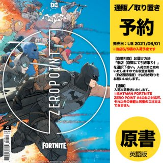 【予約】BATMAN FORTNITE ZERO POINT #4 (OF 6) CVR A MIKEL JAN N(US2021年06月01日発売予定)