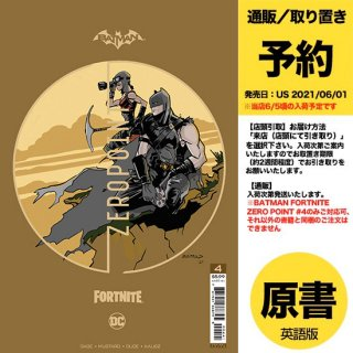 【予約】BATMAN FORTNITE ZERO POINT #4 (OF 6) PREMIUM VAR D DONALD MUSTARD CARD STOCK(US2021年06月01日発売予定)