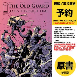 【予約】OLD GUARD TALES THROUGH TIME #3 (OF 6) CVR C FERNANDEZ(US2021年06月23日発売予定)