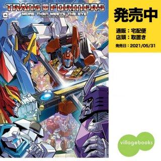 【予約】トランスフォーマー:モア・ザン・ミーツ・ジ・アイ4(2021年05月31日発売予定)