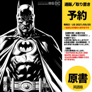 【予約】BATMAN BLACK AND WHITE #6 (OF 6) CVR B JASON FABOK VAR(US2021年05月25日発売予定)
