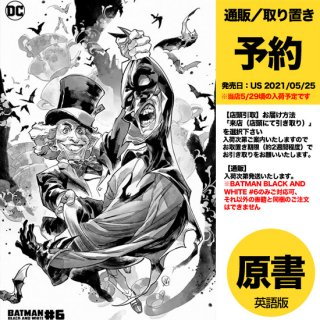 【予約】BATMAN BLACK AND WHITE #6 (OF 6) CVR C YASMINE PUTRI MAD HATTER VAR(US2021年05月25日発売予定)