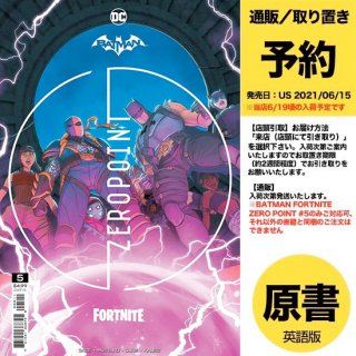 【予約】BATMAN FORTNITE ZERO POINT #5 (OF 6) CVR A MIKEL JAN N(US2021年06月15日発売予定)
