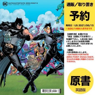 【予約】BATMAN FORTNITE ZERO POINT #5 (OF 6) CVR B AMANDA CONNER CARD STOCK(US2021年06月15日発売予定)