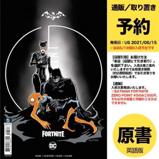 【予約】BATMAN FORTNITE ZERO POINT #5 (OF 6) PREMIUM VAR E DONALD MUSTARD CARD STOCK(US2021年06月15日発売予定)
