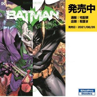 【予約】バットマン:ジョーカー・ウォー(仮)(2021年8月26日発売予定)