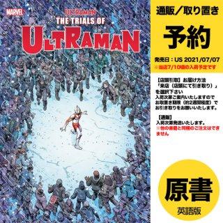 【予約】TRIALS OF ULTRAMAN #4 (OF 5)(US2021年07月07日発売予定)