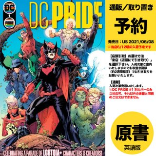 【予約】DC PRIDE #1 (ONE SHOT) CVR A JIM LEE SCOTT WILLIAMS TAMRA BONVILLAIN(US2021年06月08日発売予定)