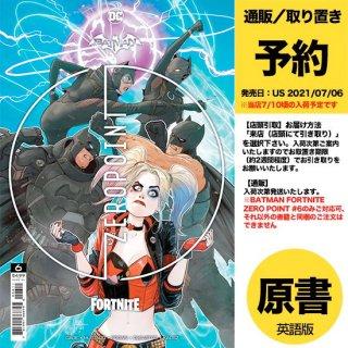 【予約】BATMAN FORTNITE ZERO POINT #6 (OF 6) CVR A MIKEL JAN N(US2021年07月06日発売予定)