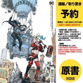 【予約】BATMAN FORTNITE ZERO POINT #6 (OF 6) CVR B KIM JUNG GI CARD STOCK(US2021年07月06日発売予定)